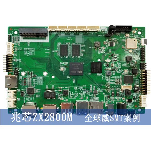 兆芯ZX2800M国产平台主板