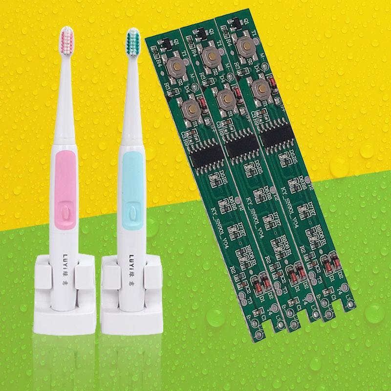 声波电动牙刷PCBA贴片加工