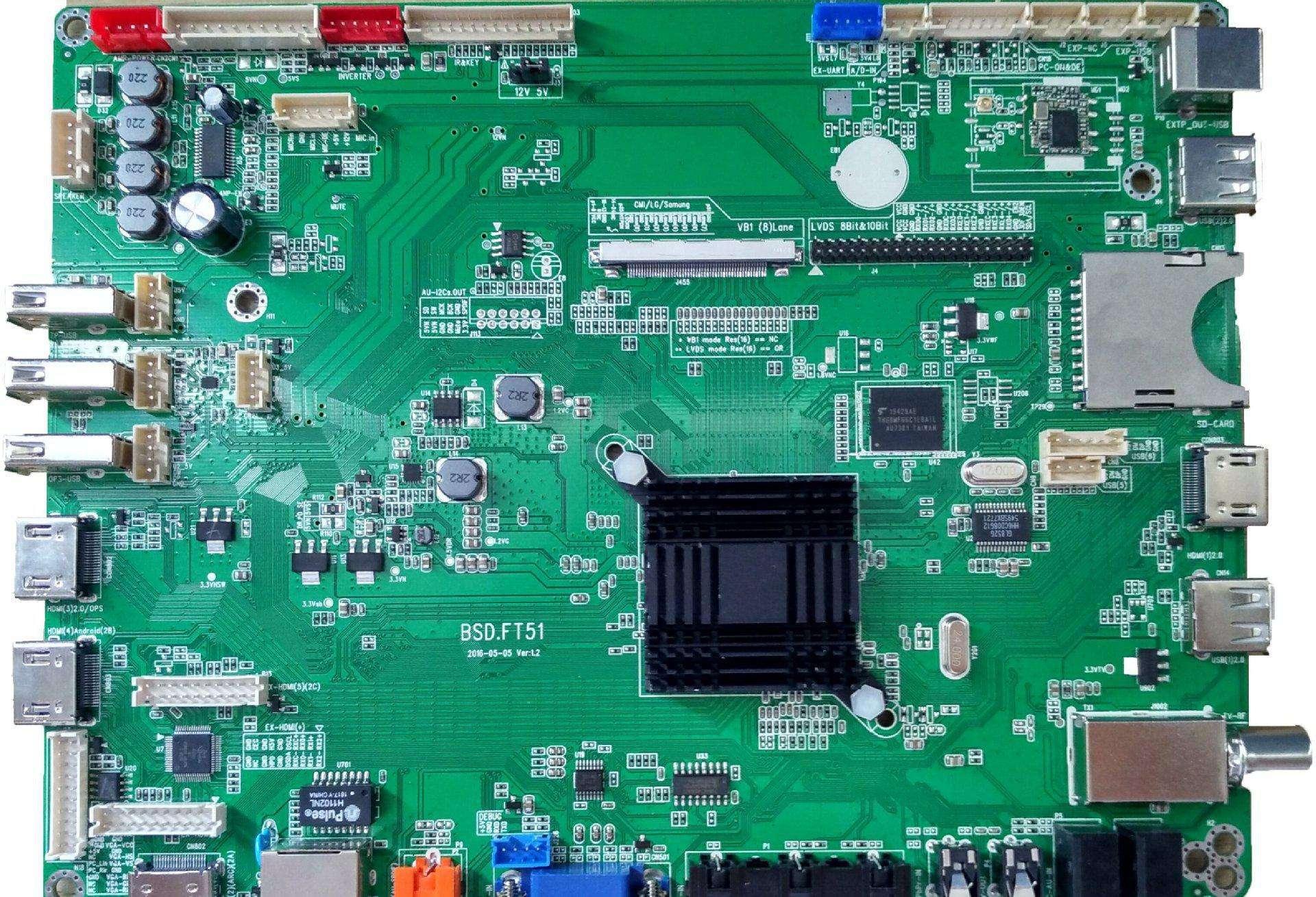 安卓教育双系统主板PCBA加