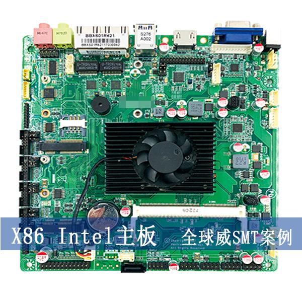 专业smt加工-X86 Intel主板