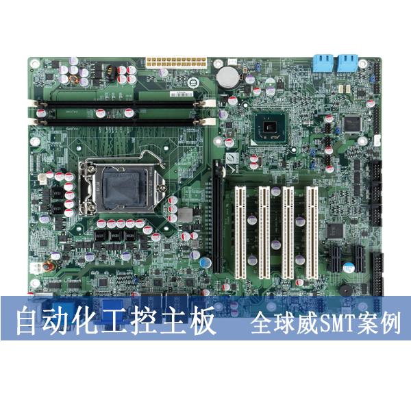 自动化物联网工控主板smt加工厂,ATX工业大母板smt贴片加工
