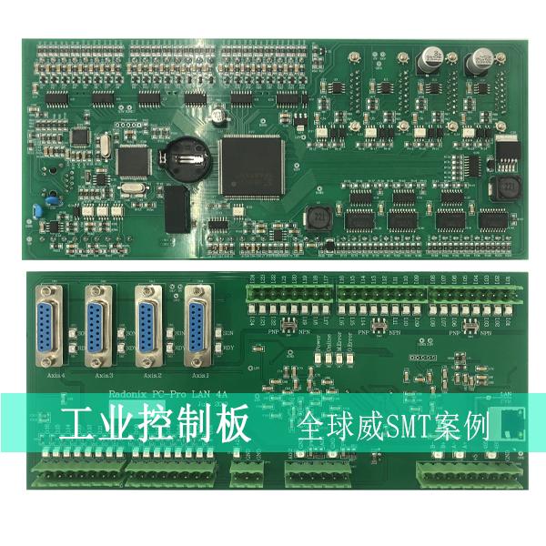 工业控制板smt贴片加工-smt来料加工-DIP插件后焊