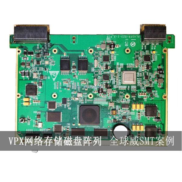 VPX工控主板 smt贴片 网络存储磁盘阵列 smt贴片加工