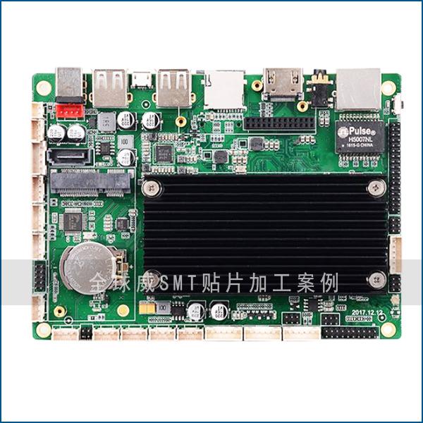 SMT贴片代工-PCBA加工厂家-pcba代工代料-贴片加工