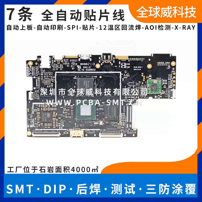 运动控制卡 PCBA 贴片厂