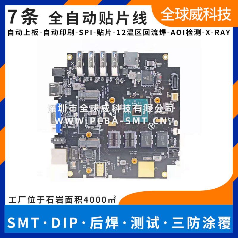 视频接收卡 pcba贴片加工 视频高清转换器 smt贴片加工厂家
