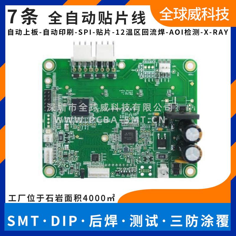 明玉律专业电子厂家 贴片