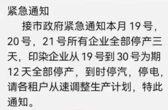 SMT贴片加工:欧美工厂减产停产,中国企业开一停六,你的订单要延期了